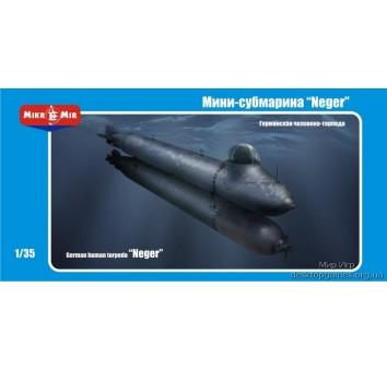 Пластиковая модель человеко-торпеды Neger