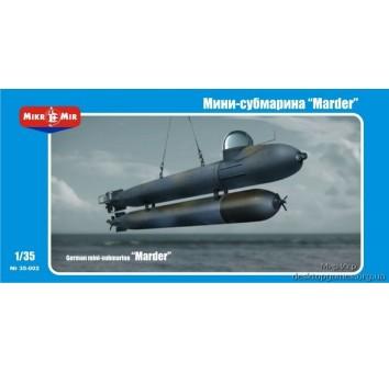 Пластиковая модель мини-субмарины Marder