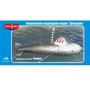 """Сверхмалая подводная лодка """"Дельфин-1"""""""