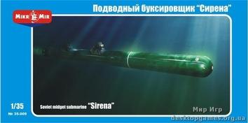 """Сверхмалая подводная лодка """"Sirena"""""""