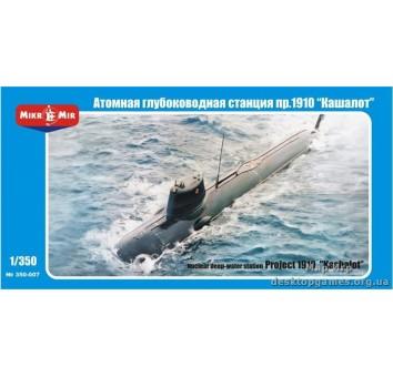 "Атомная глубоководная станция пр. 1910 ""Кашалот"""