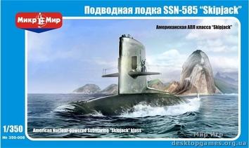 "Атомная подводная лодка ""Skipjack"""