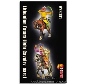 Литовские татары, легкая кавалерия, часть 1