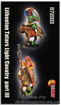 Литовские татары, легкая кавалерия, часть 3