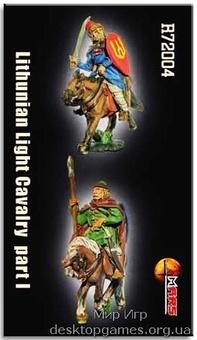 Литовская легкая кавалерия, часть 1