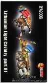 Литовская легкая кавалерия, часть 3