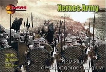 Xerxes army