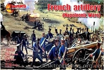 French artillery, Napoleonic Wars
