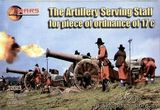 Артиллерийский обслуживающий персонал 17 век
