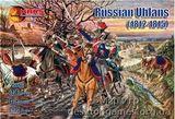 MS72028 Napoleonic Russian Uhlans
