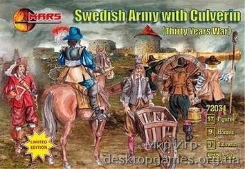 Шведская армия (Тридцатилетняя война)