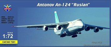 Самолет Руслан АН-124