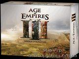 Эпоха Открытий III (Age of Empires III)