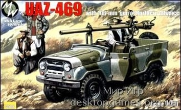 MW3508 UAZ-469 with 106-mm gun