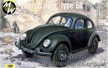 Немецкий легковой автомобиль KdF Volkswagen 4x4 тип 60