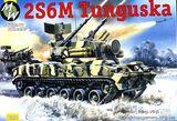 Зенитный ракетно-пушечный комплекс «Тунгуска»