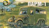 PARM-1 Soviet mobile aircraft repair shop