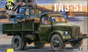 Советский грузовой автомобиль ГАЗ-51