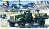 MW7209 Gaz-51 Soviet fuel truck