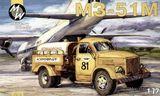 МЗ-51М Аэродромный заправщик