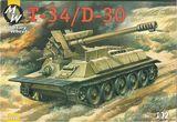 MW7220 T-34/D-30 Syrian self-propelled gun