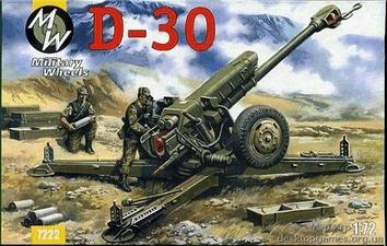 MW7222 D-30 122mm Soviet howitzer