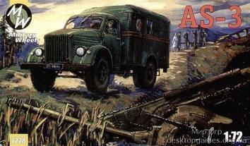 MW7228 AS-3 Soviet Army ambulance automobile