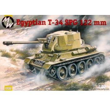 MW7232 T-34/D-30 Egyptian 122mm self-propelled gun