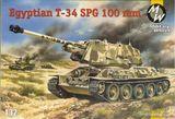 MW7239 T-34 Egyptian 100mm self-propelled gun