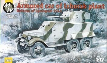 MW7242 Armored car of Izhorsk plant, Leningrad 1942
