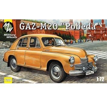 """Модель советского автомобиля ГАЗ-М20 """"Победа"""""""