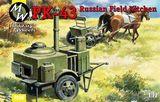 ПК-43 Русская полевая кухня