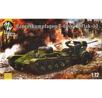Советский лёгкий танк Т-60
