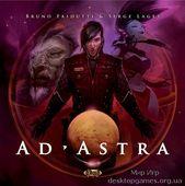 Ad Astra (К Звездам)