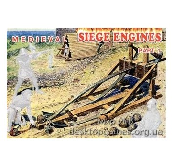 Medieval siege engines, part I