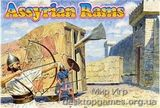 Assyrian rams