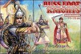 ORI72031 Russ foot knights, XI-XIII cc
