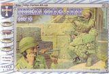 Израильская армия (набор №2)