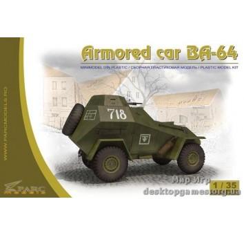 Бронеавтомобиль БA-64 / BA-64