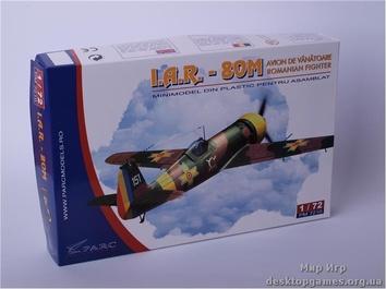 Модель самолета IAR-80M