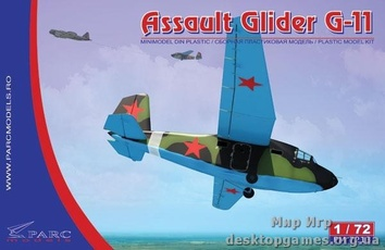 Десантный планер Glider G-11