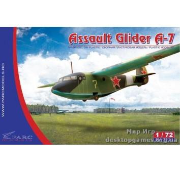 Легкий военный планер Glider A-7