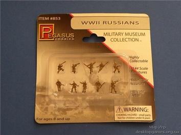 WW2 Russians