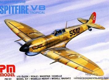 Самолет Spitfire VB Tropical (Спитфайр VB)