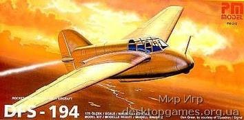 DFS-194