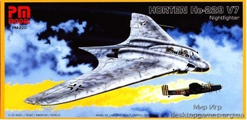 Самолет Хортен HO-229 V7 (HORTEN)