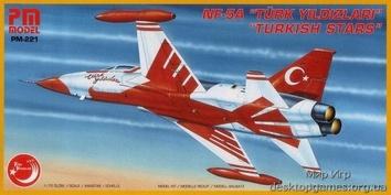 Самолет Нортроп NF-5A «Турецкие Звёзды» (TURKISH STARS)
