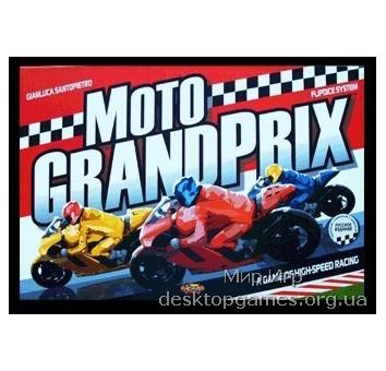 MotoGrandPrix