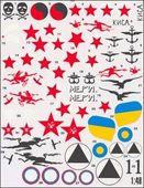 Nieuport 17-24