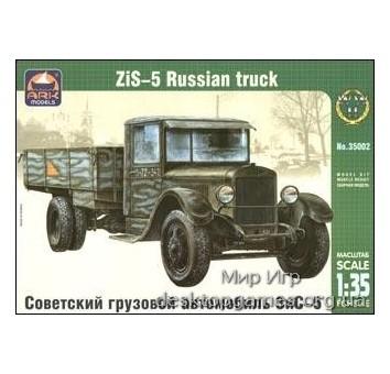 ARK35002 ZiS-5 WWII Soviet truck